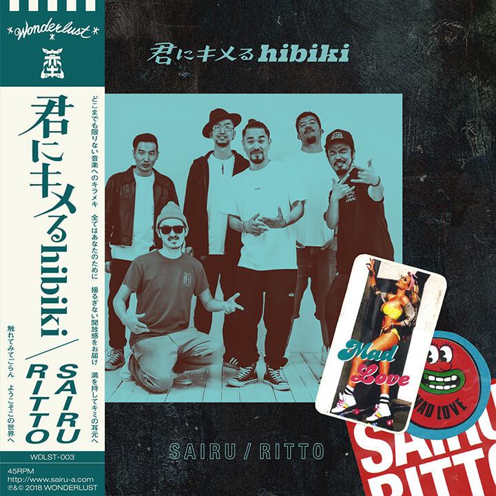 SAIRU × RITTO